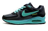Кроссовки Nike Air Max Skyline
