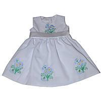 Платье Ромашка детское для девочки