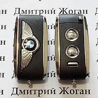 Выкидной ключ для BMW (БМВ) 3 кнопки, чип ID44, 433 MHZ