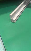 Профиль F - образный для натяжных потолков гарпунного типа