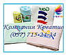 Полотенца с вашим логотипом (под заказ от 100 шт)