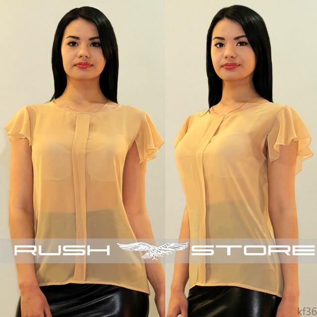 Купить бежевую шифоновую блузку