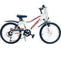 Детский велосипед Azimut Alpha Shimano 20 (6 скоростей)