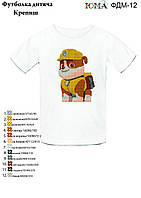 """Детская футболка с рисунком для вышивки бисером """"Крепыш"""""""