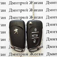 Корпус ключа для Peugeot (Пежо) 3 кнопки, под переделку