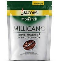 Кофе «Jacobs Monarch» Millicano 250г