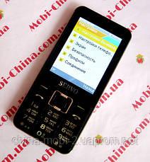 Телефон Servo V8100 -  4 sim black + чехол, фото 2