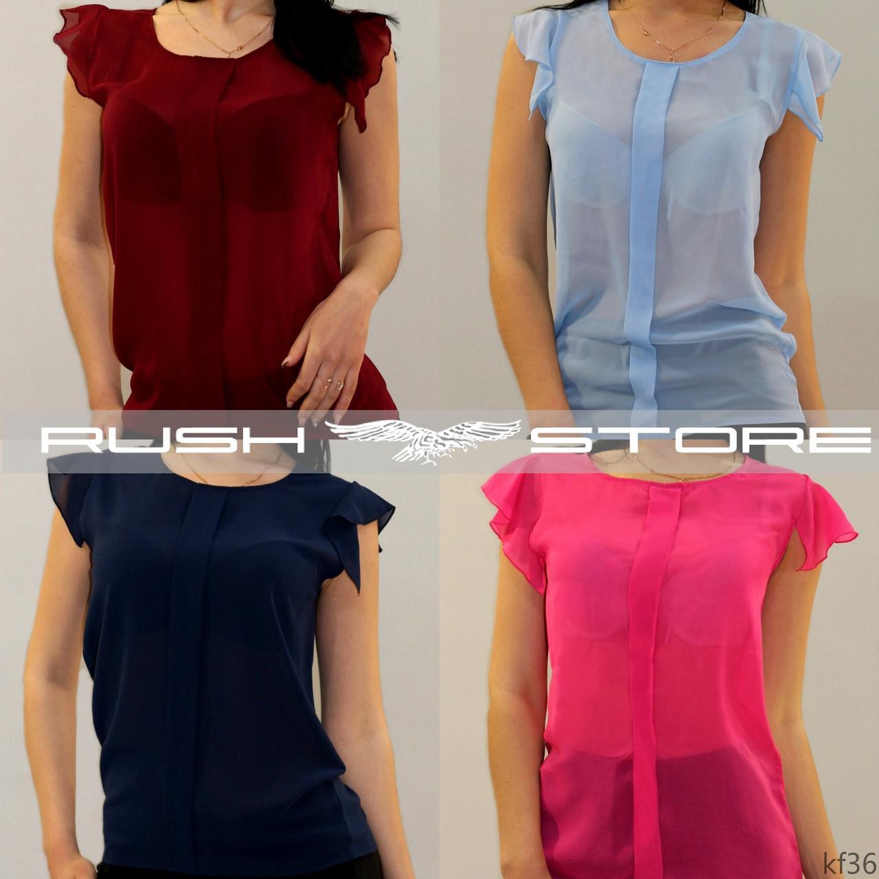 fff1aab9a83 Ярко-синяя шифоновая блузка