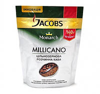 Кофе «Jacobs Monarch» Millicano 140г