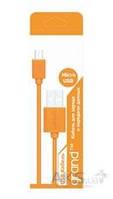 USB кабель Grand micro USB orange