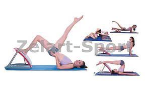 Дошка для йоги і стретчингу регульована 4-х рівнева