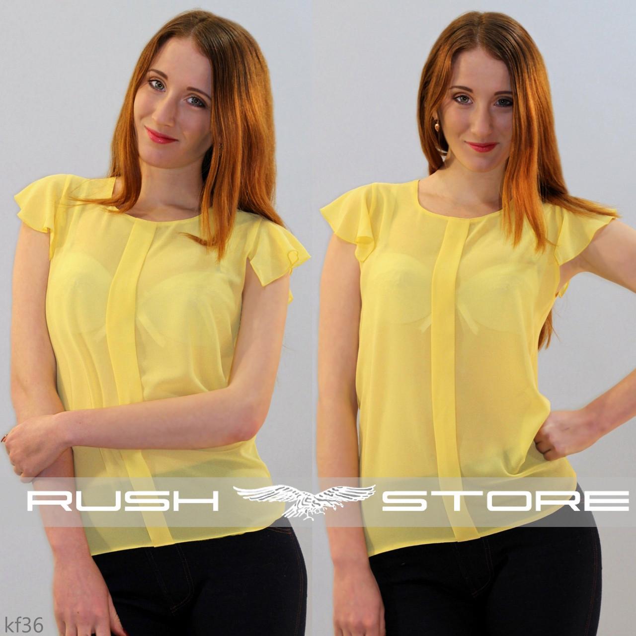 Женская Одежда Николаев Интернет Магазин Доставка