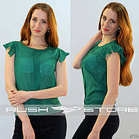 Зеленая шифоновая блузка