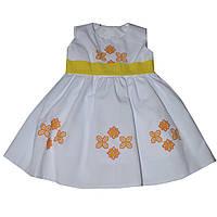 Платье Сонечко детское для девочки, 92 р