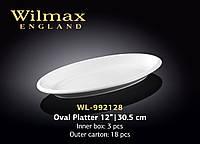 Wilmax Блюдо глубокое овальное 30,5см, WL-992128 (162935) /П1