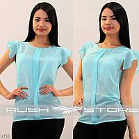 Мятная шифоновая блузка с рюшами