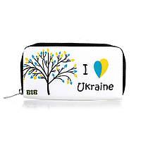 Женский кошелек «I love Ukraine»