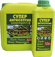 Антисептик для дерева и бетона концентрат 1:4