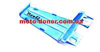 Пластик для Viper Active - задний верхний (соединительный), СИНИЙ