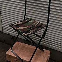 раскладной стул **большой**