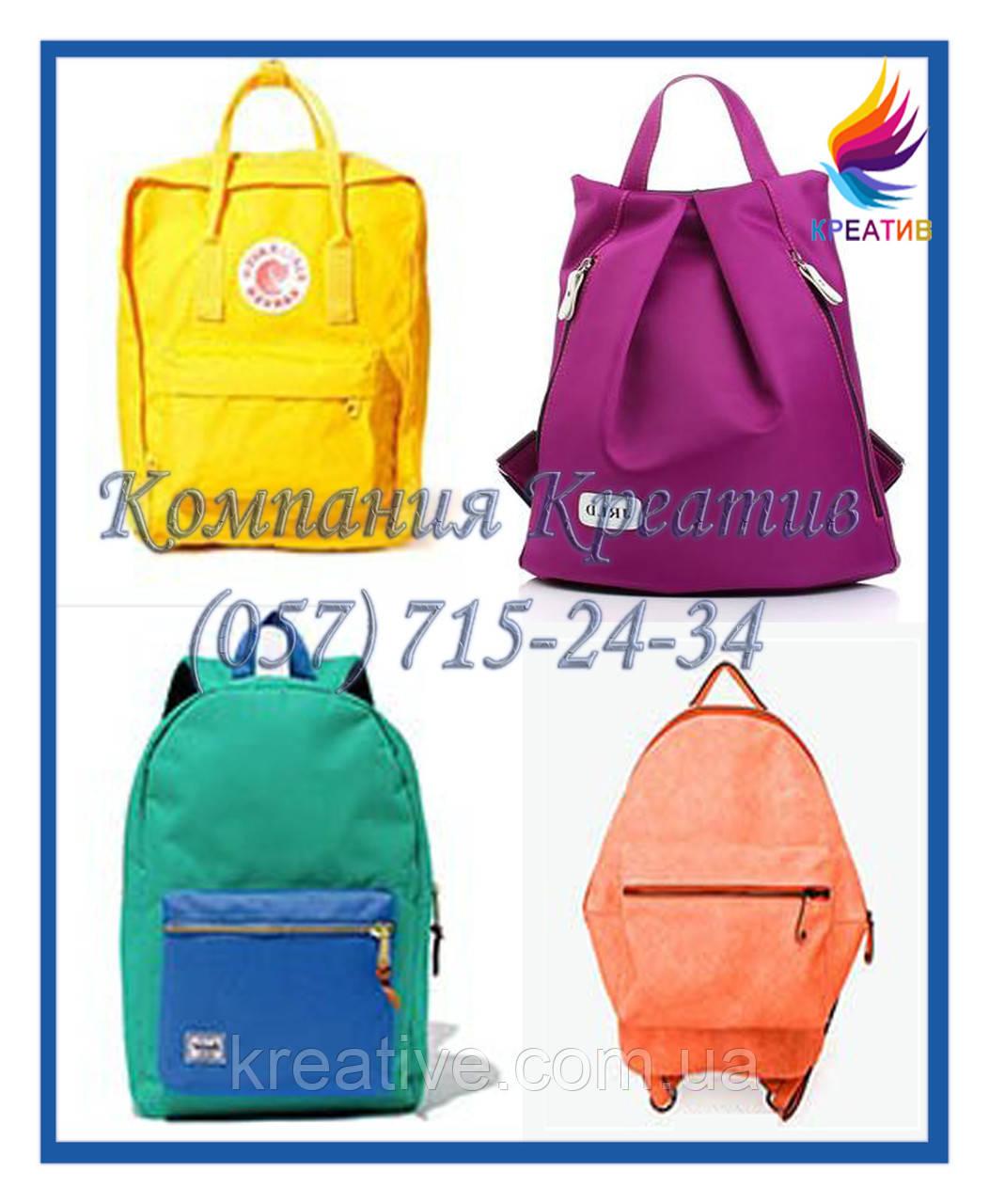 Рюкзаки с логотипом на заказ чемоданы на колесах как выбрать и цена