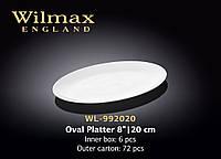 Wilmax Блюдо круглое 20см, WL-992020 (157959) /П1