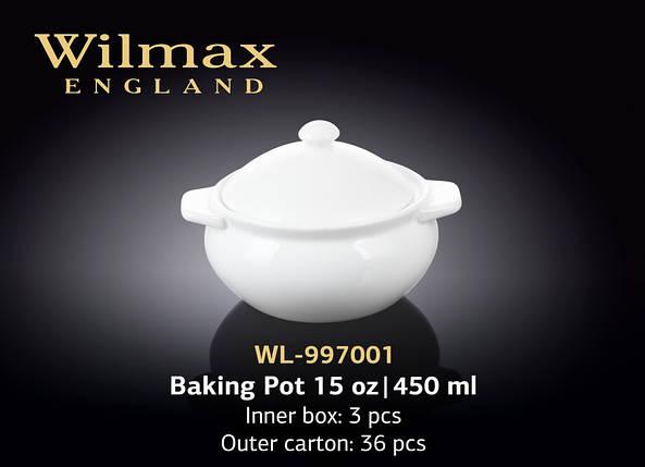 Wilmax Горшочек для запекания 450мл, WL-997001 (158265) /П1, фото 2