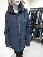 Женская демисезонная куртка 46 р.