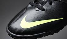 Сороконожки Nike Bomba II TF 580443-077 Jr (Оригинал), фото 2
