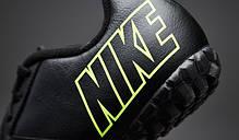 Сороконожки Nike Bomba II TF 580443-077 Jr (Оригинал), фото 3