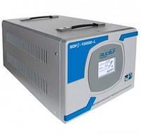 Сервомоторный стабилизатор RUCELF SDF II-10000-L