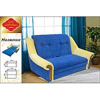 """Компактный диван для дома """"Малютка"""" 1,2"""