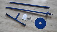 """Бур """"Скала"""" для земляных работ с удлиняющей штангой и ножами 125 и 300 мм, фото 1"""