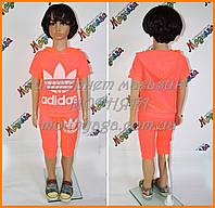 Костюм для ребёнка - отличный вариант для Вашего модника