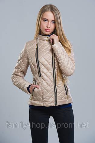 Яркая женская  стеганная куртка на синтепоне , фото 2