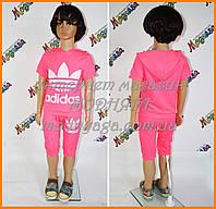 Летний костюм - Adidas для маленькой девочки