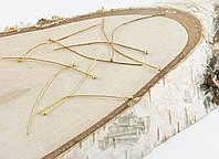 Пин-болл золото (50мм) (10грамм)   (товар при заказе от 500грн)