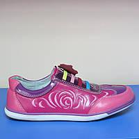 Детские подростковые  кроссовки для девочек B&G 38р(23.5 стелька)