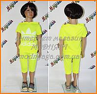 Детские костюмы летние для Ваших деток - повседневные
