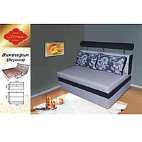 """Компактный диван-кровать """"Виктория"""", фото 1"""