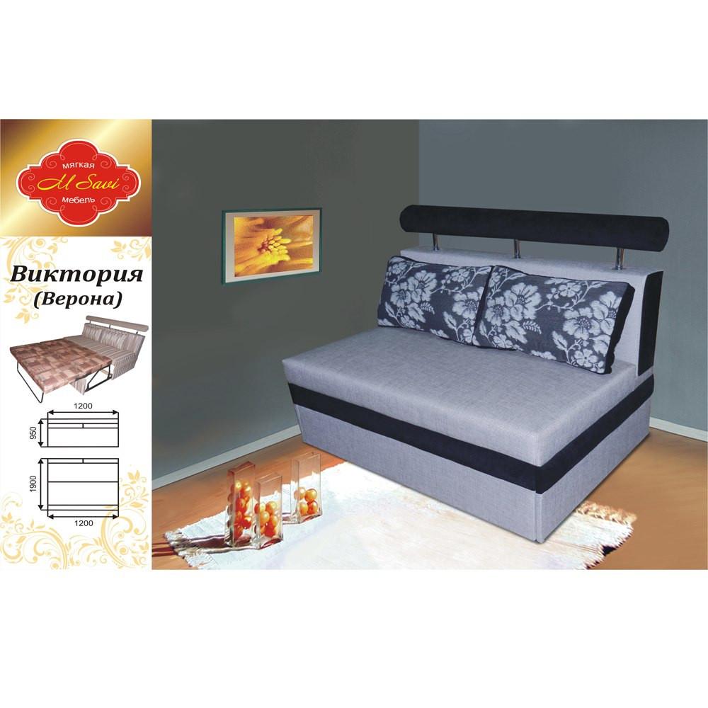 компактный диван кровать виктория цена 6 529 грн купить в сумах