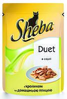 Консервы для кошек Sheba (Шеба) Duet с кроликом и домашней птицей в соусе, 85 гр