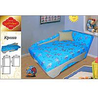 """Компактный детский диван еврокнижка """"Кроха"""""""