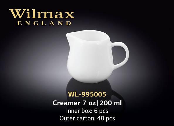 Wilmax Молочник 200мл, WL-995005 (158255) /П1, фото 2