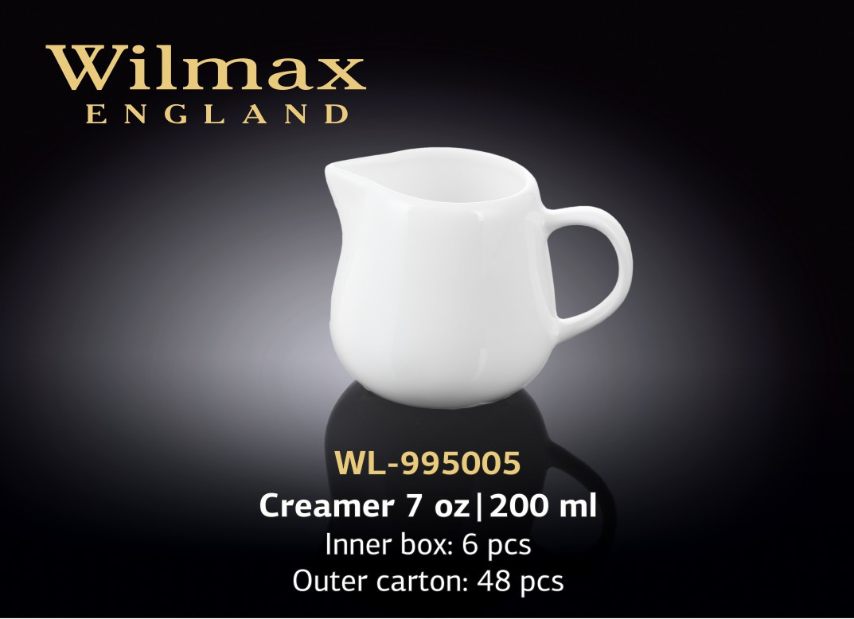 Wilmax Молочник 200мл, WL-995005 (158255) /П1