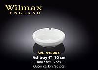Пепельница Wilmax 10 см, WL-996003 (158258) / Р1