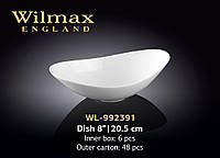 Wilmax Салатник 20,5см, WL-992391 (162925) /П1