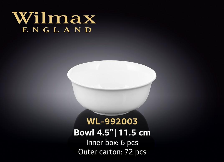 Wilmax Салатник круглый 11,5см, WL-992003 (157901) /П1