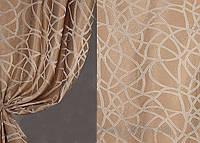 Ткань Софт-велюр Мрамор, пепельно-молочный