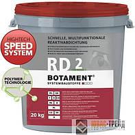 BOTAMENT RD 2 THE GREEN 1 (ТМ Ботамент) быстродействующая, многофункциональная, изоляционная масса 2К